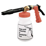 Wash Guns and Foaming Guns