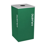Kaleidoscope Collection 24 Gallon Receptacle